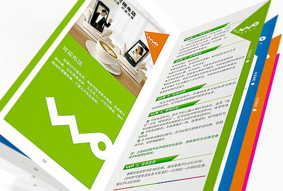 客戶:中國聯通3G個人手冊設計 行業:通訊服務 服務:畫冊設計/宣傳冊設計 關于:企業畫冊/宣傳冊是對外宣傳體現企業形象和傳播企業文化的第一載體,當客戶不能到企業參觀時,最容易通過畫冊/宣傳冊了解到企業的基本情況和產品信息,必須針對企業所屬行業、產品特點、文化等綜合信息進行定制設計。