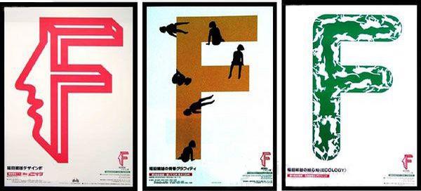 动物字体海报设计