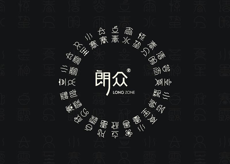 24节气 字体上传-02.jpg